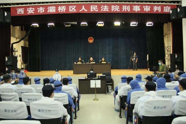 暴力傳銷,看管、威脅、毆打等,37人惡勢力犯罪集團在西安受審